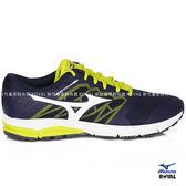MIZUNO 新竹皇家 SYNCHRO 深藍 螢光黃綠 網布 皮質 運動鞋 男款 NO.A9030