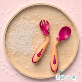 可愛嬰兒餐具套裝訓練勺叉子筷子兒童輔食碗彎頭軟勺【奇趣小屋】