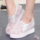 夏季蕾絲透氣網紗鞋休閒厚底松糕女鞋坡跟內增高 【格林世家】