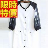 棒球外套女夾克-棉質保暖明星同款復古創意運動風奢華大方2色59h135[巴黎精品]