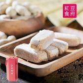 紅豆食府.團圓娃娃酥心糖(150g/盒,共四盒)﹍愛食網