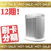 《分期零利率+贈濾材》Honeywell HPA-200APTW / HPA200APTW 空氣清淨機 (8-16坪)