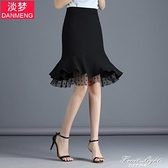 半身裙女短裙黑色荷葉邊魚尾裙2020春夏高腰拼接蕾絲裙顯瘦包臀裙 果果輕時尚