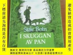 二手書博民逛書店I罕見skuggan av panY217161 stale botn ISBN:9789175862972