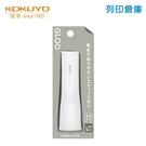 KOKUYO 國譽 G301-1P GLOO 方型口紅膠-強黏型 S (10g/支)