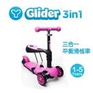 YVolution Glider 3in...