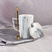 全館免運八折促銷-創意杯子陶瓷帶蓋勺馬克杯簡約情侶家用水杯牛奶咖啡杯正韓