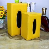 福潤仕歐式皮革紙巾盒簡約抽紙盒家用創意餐巾收納盒客廳可 3C公社