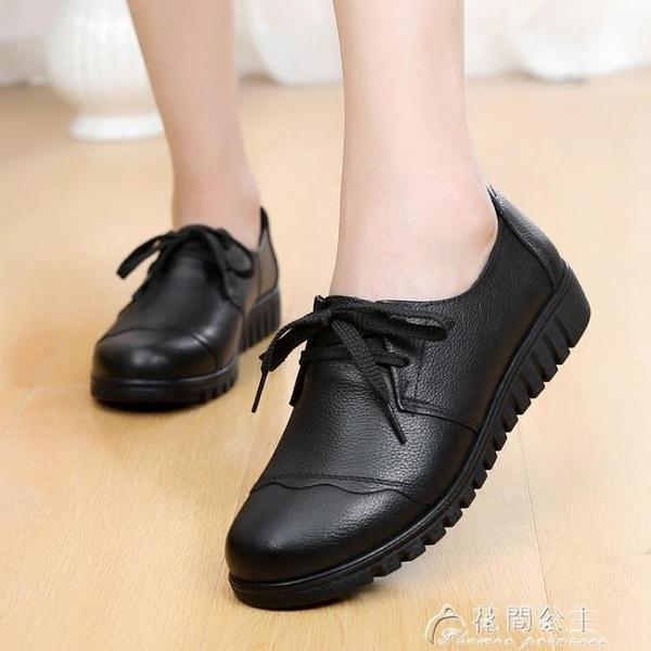 皮鞋牛津鞋媽媽鞋真皮軟底單鞋中老春秋舒適工作鞋女平底黑色防滑大 快速出貨