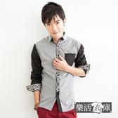 剪接碎花條紋長袖襯衫(共二色) 樂活衣庫【39-9105】