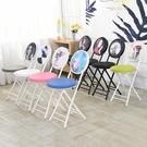 折疊椅 摺疊凳子靠背椅子家用便攜小圓凳宿舍椅餐椅辦公椅會議培訓電腦椅