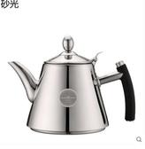 茶具煮水壺304不銹鋼水壺電磁爐電熱壺(301款CS-294S砂光單壺)