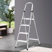 家用款折疊四步梯鋁合金踏板梯加厚加粗多 室內扶梯人字梯FF1114 【男人與 】