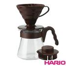 《HARIO》V60棕色濾泡咖啡壺組 V...