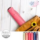 【日本雨之戀】降溫10度C玫瑰園反向折傘-6色 SGS認證/防曬/抗UV/折傘