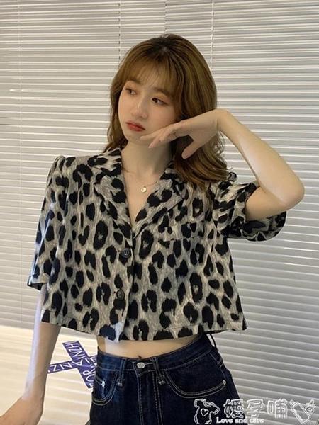 襯衫夏季2021年新款韓版復古港味短袖襯衫設計感西裝豹紋短款上衣女夏 嬡孕哺