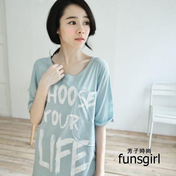 寬鬆CHOOSE YOUR KIFE棉質上衣-4色~funsgirl芳子時尚