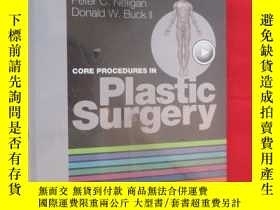 二手書博民逛書店Core罕見Procedures in Plastic Surg