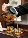 茶壺 玻璃泡茶壺家用透明飄逸杯單人過濾內膽沖茶器茶水分離沏茶杯套裝【快速出貨八折搶購】
