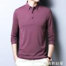 秋季薄款長袖T恤男翻領絲光棉衣服男裝上衣商務休閒體恤純色小衫「時尚彩紅屋」