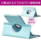 T310免運Samsung Tab3 T310 T311(8吋) air2 air ipad4/3/2通用 mini3/2/1通用air 360度旋轉三檔位 支架(任選二件$980)