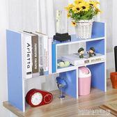 簡易書架女學生宿舍桌上用收納架辦公桌面置物架轉角組合書櫃架子igo