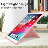 《台灣現貨》 iPad平板套適用iPad 10.2吋 四角防摔智能休眠、變形金剛筆槽平板保護套
