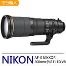Nikon AF-S NIKKOR 500mm f/4E FL ED VR*(平行輸入)-送強力大吹球清潔組+專用拭鏡筆