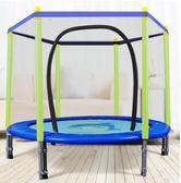 蹦蹦床家用儿童室內增高小孩蹦蹦床折彈跳床XW