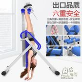 倒立機家用瑜伽健身器材倒立輔助器倒吊器腳套倒掛增高拉身神器CY 自由角落
