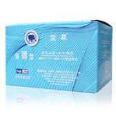 台灣製 金犀 家庭號 夫力士 平面型 衛生套 144片裝/盒 超值家庭計畫 超薄【套套先生】