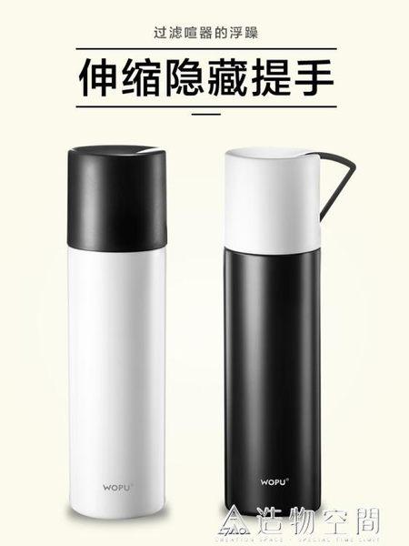 保溫杯女便攜學生韓版簡約男創意文藝大容量不銹鋼定制水杯子 造物空間