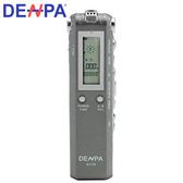 DENPA 4GB 數位錄音筆 G-110 聲控 / 電話錄音 / 秘錄