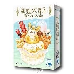 【新天鵝堡】甜點大胃王DESSERT QUEEN (繁體中文)←桌遊 親子 同樂