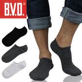 BVD 細針低口直角襪-3色可選(26~28cm)【愛買】