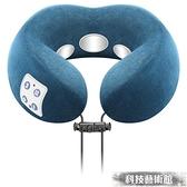頸部按摩器 智慧頸椎按摩器頸部按摩儀家用勁椎枕脖子肩頸熱敷脈沖護頸儀 交換禮物