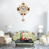 掛鐘 - 個性藝術石英鐘靜音裝飾簡約歐式掛鐘表【韓衣舍】
