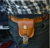 運動腰包鋼珠包彈珠包強力磁鐵鋼珠袋弓糧袋彈弓戶外 真皮鋼珠包