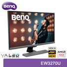 【免運費】BenQ 明基 EW3270U 32型 4K HDR 舒視屏護眼顯示器 / 10Bit VA面板 / FreeSync / 低藍光不閃屏