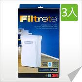 3M 淨呼吸空氣清淨機 濾網 超濾凈 進階/高效  x3入組