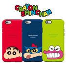 韓國 蠟筆小新 P2 雙層防摔 手機殼│iPhone 5S SE 6 6S 7 8 Plus X S7 Edge S8 S9 Note5 Note8 LG G6│z7599