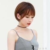 假髮女短髮 bobo韓國圓臉蓬松自然全頭套式波波頭鎖骨髮網紅可愛
