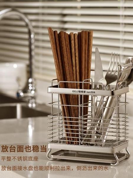 304不銹鋼筷子筒筷子收納掛式筷籠子瀝水創意防黴家用筷簍筷子架 新年禮物