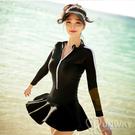 小香風 前拉鏈 兩件式泳裝 氣質短裙 防曬 長袖裙式 連身泳裝 比基尼 泳衣