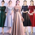 現貨 晚禮服女2018新款宴會高貴優雅演出晚宴年會高端主持人長款裙冬季