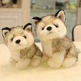 禮物擺設動物玩具床上公仔送朋友兒子好看耳朵小型呆萌房間填充【限時八五折】