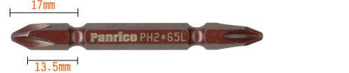 黑金鋼雙頭長溝起子頭 十字2號 65mm長10支裝~S2合金鋼材質 台灣製造
