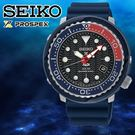 SEIKO日本精工PROSPEX PADI聯名太楊能200米潛水限量腕錶V157-0CX0B/SNE499P1公司貨