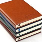 創意商務筆記本文具加厚記事本日記本子 沸點奇跡