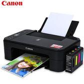 佳能TS3180彩色噴墨照片打印機復印一體機無線wifi家用小型辦公zg